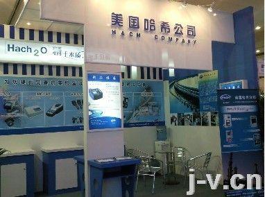2011第四届中国在线分析仪器应用与发展国际论坛暨展览会征文